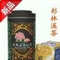 供应原装正品台湾乌龙茶 茶叶 精选杉林溪高山茶150克罐装