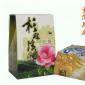 供应原装正宗台湾高山茶 特级杉林溪乌龙茶叶 杉林溪高山茶150g盒装