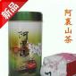 供应上海台湾高山茶 福州台湾高山茶 福建阿里山乌龙茶