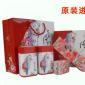 供应原装台湾高山茶 乌龙茶 春茶 特级杉林溪高山茶300g礼盒装